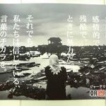 ジャーナリスト宣言。朝日新聞