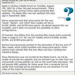 米国時間8月7日 新iMac発売か?