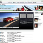 MazdaLiveTV!