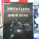 最新ブルーレイ!HDDはなんとたったの1GB!