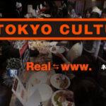 2008年03月14日(金)はたけさんとトークライブ!「メディアからの解放」