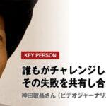 アートイベント「渋谷1000」10・3~10.13