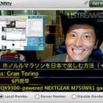 ustream.tvでCamTwist使って、RSSキャスト !