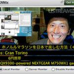 ustream.tvでCamTwist使って、RSSキャスト !