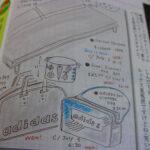 仕事ができる人のノート12のアイデア DIME 2009.03.03号