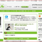 CyberBuzzのキャンペーン、第一興商の「DAM★とも」初体験Part II