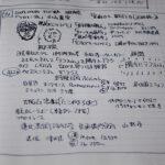 「もったいない主義」 小山薫堂 幻冬舎新書
