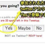 2010年01月27日 本日23:59より「Appleタブレット朝まで討論会!」サンシャインスタジオ