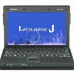 お!レッツノートが、RからJへ変化!2010年10月15日(金)発売!パナソニック、Let's noteの新シリーズ「J9」を発表!