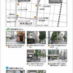 #twitoshi  2011年01月02日(日)デジタルオークション