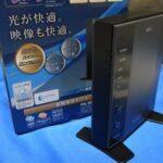 やはり無線LANルーターは、NEC ATERM WR8700Nがおすすめ!