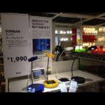 IKEAのSUNNAN あなたのランプが電気のない地域で暮らす子供たちにプレゼントされる。1990円がamazonでは4000円超!