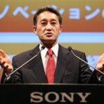 ソニーは、リストラ費用750億円で、1,000社のベンチャー起業を促進させるべきだ!