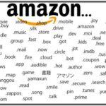 アマゾンによる76件のgTLD申請-その目的とウェブの今後に与える影響 CNET Japanより