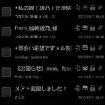 NTT Docomo っていつまでこんな事、平気でやっているんだろうか?
