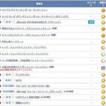 TSUTAYA DISCAS 定額レンタル8 30日無料キャンペーン ツタヤネット宅配レンタル ディスカス