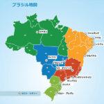 本日より発売!2014 W杯ブラジル大会チケット発売!日本戦チケット取得方法 FIFAワールドカップ