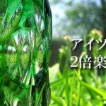 ガラポンTV友達紹介キャンペーン中  #ガラポンTV