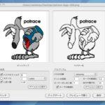 【アプリ】Cocoapotrace ラスター画像をベクター画像へ変換無料ツール