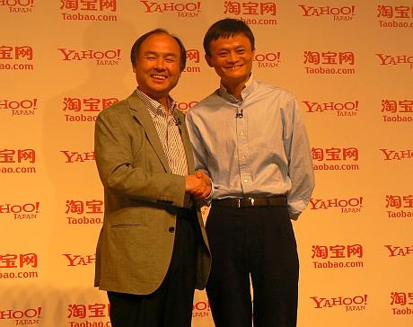 ソフトバンク孫正義、アリババ68ドルの米IPO(34.4%保有)で世界一の億万長者 580億ドル(5.8兆円)保有 24