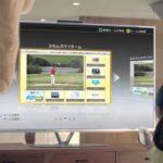 2013年、テレビ離れする日本と、テレビシフト化するアメリカ メモ