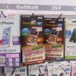 早くもiPhone6/6Plus用ケース発売中!ビックカメラ