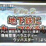 番組で取り上げたブログの自作自演、テレビ朝日が謝罪放送(読売新聞) – Yahoo!ニュース