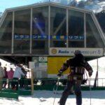 はじめてのカービングスキーに挑戦!サロモンカービングスキー 苗場