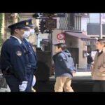 元・東京電力の幹部たち、家族と共に海外在住?
