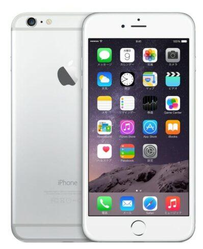 172g 対決!iPhone6Plus VS ハニーマスタードグリルチキンバーガー 30