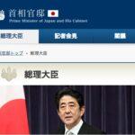 安倍総理大臣アベノミクス第二章「ベンチャー企業 優先受注の仕組みを」法案提出