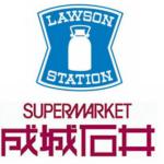 ローソン、成城石井を買収へ565億円