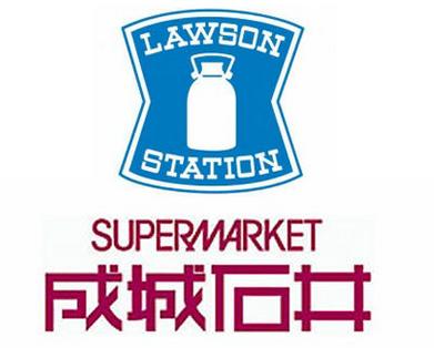ローソン、成城石井を買収へ565億円 1