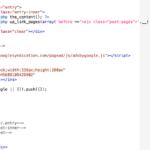 wordpressのsingle.phpにAdSenseコードを貼ってみた