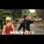 【映画】「GODZILLA 2014」 世界オープニング興行収入1位 1億9,621万ドル 約196億円 2014/05/16