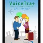 voice Tra+ VoiceTra4U 音声吹き込むと瞬時に多言語翻訳