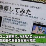 東京ITニュース 04/07(月) オンエアーバージョン