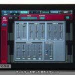 【音楽アプリ】ヤマハ QYシリーズの継承アプリ Yamaha Mobile Music Sequencer 今なら850円!
