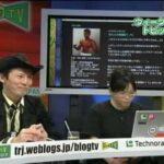 #twitoshi  2010年12月30日(木)