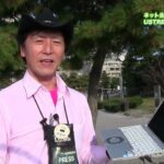 Ustream.tv TokyoMXテレビ 東京ITニュース 毎週月曜日20:00 デジタル9ch