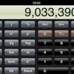 どうしても、国家予算並の計算をしなければいけない人にはiPhone電卓を!