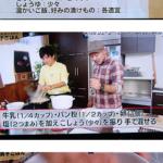 【料理】ケンタロウ流[ミートボール入りチーズカレー]