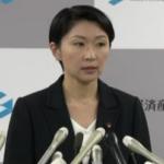 【寄稿】「小渕経産大臣辞任、なぜ?なくならないのか政治とカネ」ヤフー個人ニュース