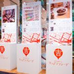 ユニクロが初の地域密着型店舗オープン2014/10/3/FRI吉祥寺