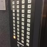 【驚愕!】エレベーターのUIデザイン!これは4進法のエレベーターだ!