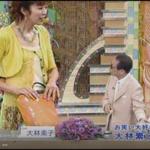 進撃の大林素子 和田アキ子