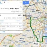 新宿から東京ビッグサイトや幕張メッセにいくといくらかかるのか?