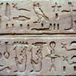 エジプトのヒエログリフはアルファベット(音素文字)マヤ文字は音節文字 日本語のかな漢字にも影響