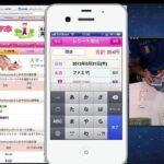 スクリーンキャプチャ編集ソフト ScreenFlowがアップデート5.0へ 5,000円から9,800円へ?