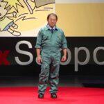 ぜひ!子供に見せたい!TEDx「どうせ無理を世界からなくす」株式会社植松電機 専務取締役 植松努